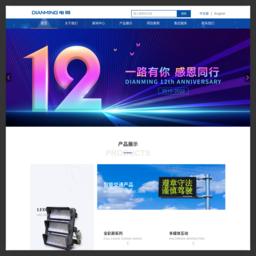 深圳市电明科技股份有限公司