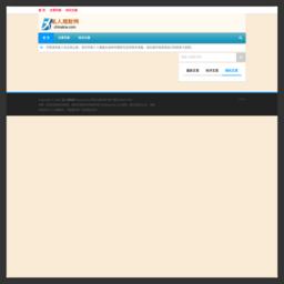 中国私人理财网