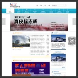 海宁中国皮革城官方网站