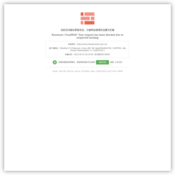 中华英烈网-网上祭奠网站