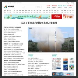 中国军人网