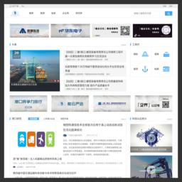 中國港口網
