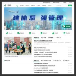 中国邮政集团有限公司www.chinapost.com.cn - 中国邮政集团有限公司