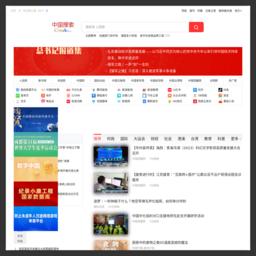 www.chinaso.com的网站截图