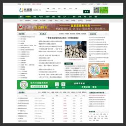 中国木材网