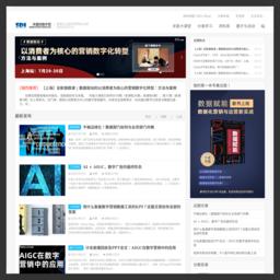 网站分析在中国截图