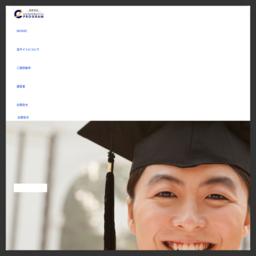 RMIT大学カイロプラクティック学科日本校