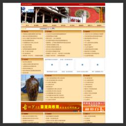 股票网88-中国股票网
