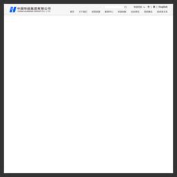 中国华能集团有限公司