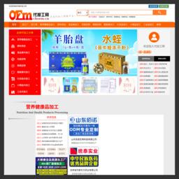 中国代加工网-代工,贴牌加工,OEM代加工,中国最大的OEM代加工平台