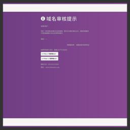 川教社历史课程网