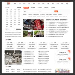 川內網_網站百科