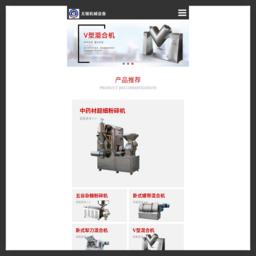 混合机_卧式螺带混合机_卧式犁刀混合机-无锡市设备科技有限公司