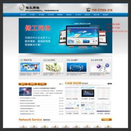 上海储工网站优化_网站百科