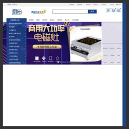 厨总网(chuzong.com)商用餐饮综合服务平台!