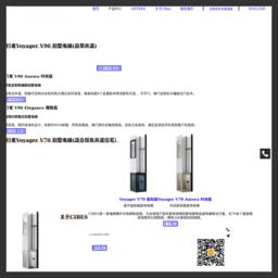 CIBES別墅電梯