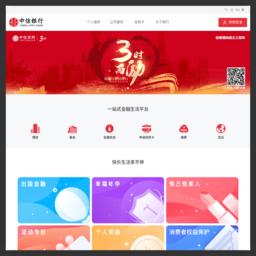 中信银行官网