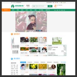 风景图片|云南旅游社/最佳路线/景点/旅游攻略/云南国旅-云南省昆明国旅网
