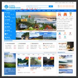 重庆中国国际旅行社网站截图