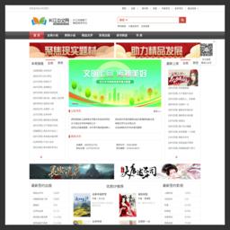 長江中文小說網