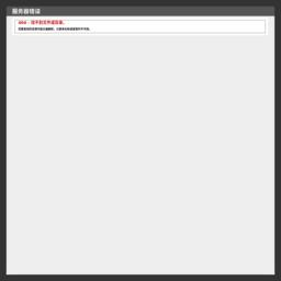 中国财考网