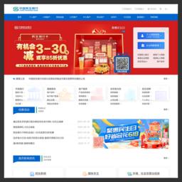 www.cmbc.com.cn的网站截图