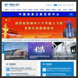 中国载人航天官方网站