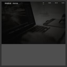 贵阳网站建设