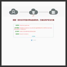 嘉兴在线 - 嘉兴第一新闻门户网站 嘉兴日报、嘉兴广电联合主办