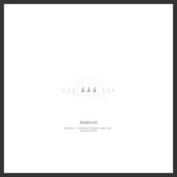 中国建筑材料云商