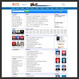 中国法网cnlaw.net