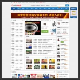 中國講座網-中國講座網名師講座免費下載官網,終身免費在線觀看.......