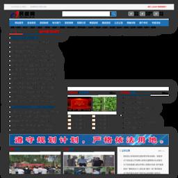 民权网cnmq.com.cn