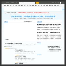 www.cnool.net的网站截图