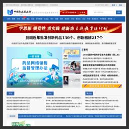 中国食品药品网