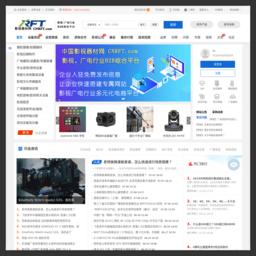 中国影视器材网-影视行业商务平台-免费发布广电设备、摄影器材、影视文化传媒供求合作信息和服务