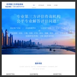 凡宇资讯_网站百科