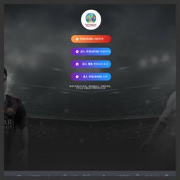 邯郸COCO国际形象培训机构