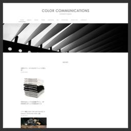 カラーコミュニケーションズは色で伝えるといったコンセプトで、see(見る)、feel(感じる)、express(表現する)、をキーワードとした会社です。