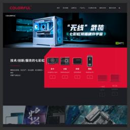 www.colorful.cn的网站截图