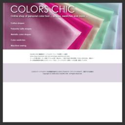 パーソナルカラー診断をもっと身近に!カラーズシックでは、四辺を三ツ巻縫製された布製28色テストドレープが9,800円からと大変リーズナブル。国内メーカーの高品質テキスタイルを使用するなど、発色や丈夫さにもこだわりました。その他、色見本やブライダル商品もご用意しています。色彩のお勉強を始めたばかりの方から、プロのカラーアナリストやイメージコンサルタントとしてご活躍されている方まで、カラーコーディネートが大好きな皆さんに愛用していただけるよう、当ショップならではの商品作りを目指しています。