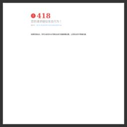中国商务新闻网
