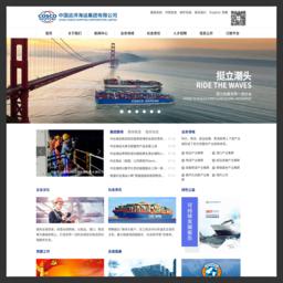 中国远洋海运www.coscoshipping.com截图