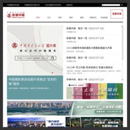中国摄影家协会的网站LOGO