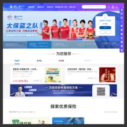 中国太平洋保险
