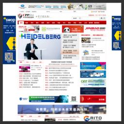 中华印刷包装网截图