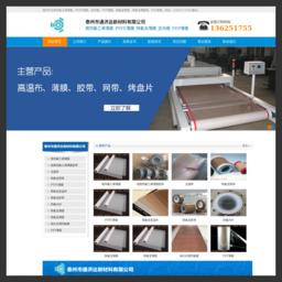 聚四氟乙烯薄膜_网站百科