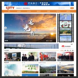 中国电力网络电视台
