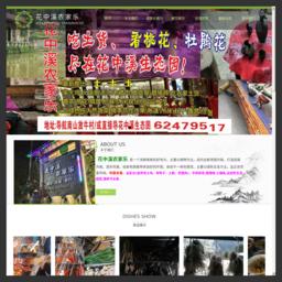 重庆南山农家乐,花中溪生态农业园,13883536395