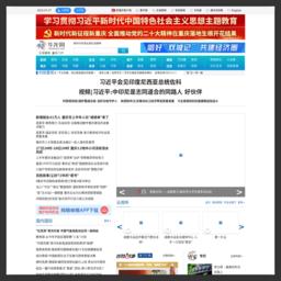华龙网—主流媒体 重庆门户
